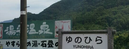 Yunohira Station is one of JR.
