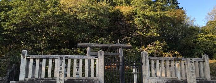堀河天皇 後圓教寺陵 is one of 天皇陵.