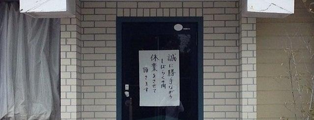 チャイナどーる is one of テラめし倶楽部 その1.