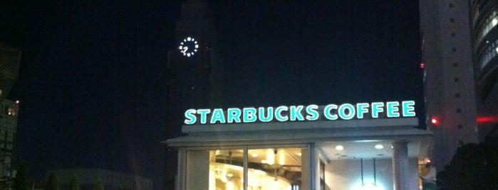 Starbucks Coffee 新宿サザンテラス店 is one of Starbucks Coffee (東京23区:千代田・中央・港以外).