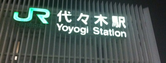 "JR 代々木駅 is one of ""JR"" Stations Confusing."