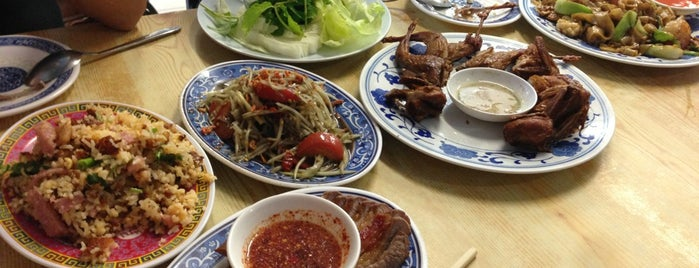 Lao Village is one of Sydney Eatables.
