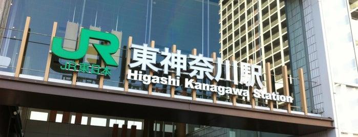 Higashi-Kanagawa Station is one of JR.