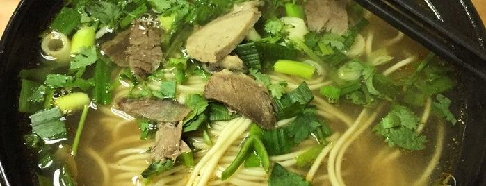 中国兰州牛肉拉面 (人民南路) is one of shinnygogo's tips.