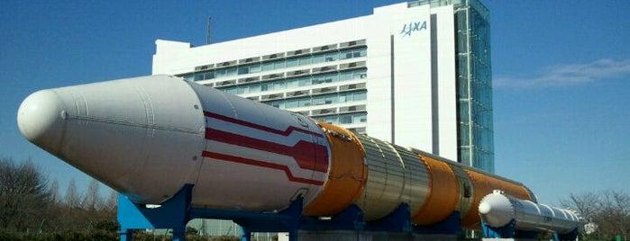 宇宙航空研究開発機構(JAXA) 筑波宇宙センター / Tsukuba Space Center (TKSC) is one of 行った所&行きたい所&行く所.