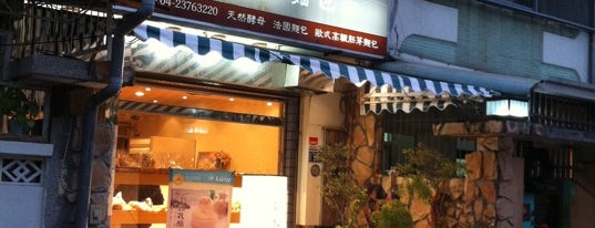 堂本麵包店 is one of Yummy Food @ Taiwan.