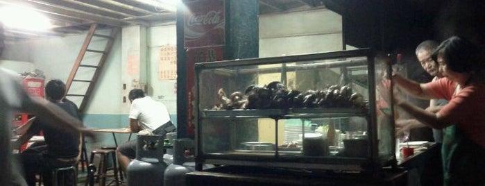 左營後街巷子內麵店 is one of 高雄美食之旅 Kaohsiung Food.