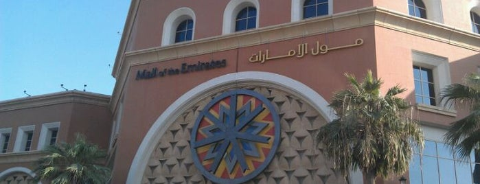 Mall of the Emirates is one of Top 5 Malls in Dubai, United Arab Emirates.