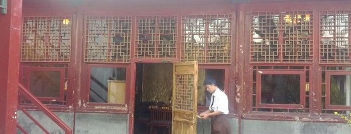 Source is one of Romantic Beijing.