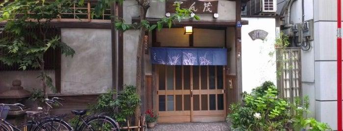 てん茂 is one of Michelin Guide Tokyo (ミシュラン東京) 2012 [*].