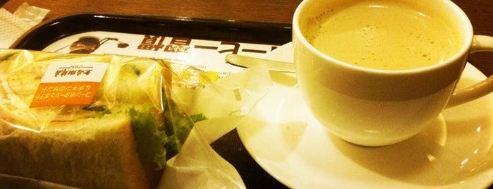 上島珈琲店 中目黒店 is one of 東急沿線 Cafe・カフェ・喫茶店.