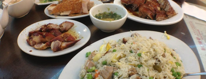 The 15 best places for hainanese chicken rice in new york city for Amber asian cuisine nyc
