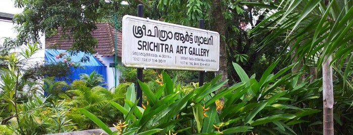 Sri Chitra Art Gallery is one of Guide to Trivandrum's best spots.