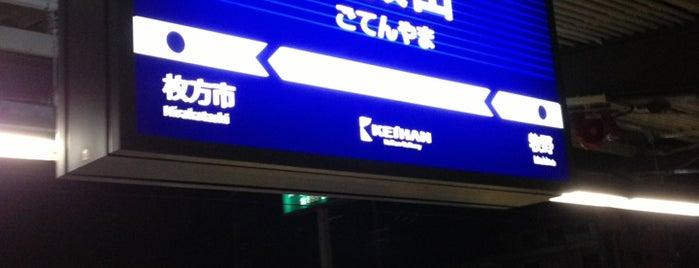 Goten-yama Station (KH22) is one of 京阪.