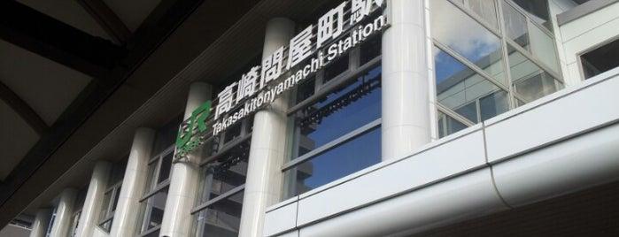 Takasakitonyamachi Station is one of 創価学会 Sōka Gakkai.