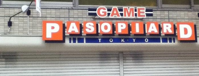 パソピアード東京 is one of beatmania IIDX 設置店舗.