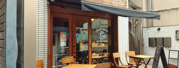 空と麦と is one of Delicious♪~Ebis,Shirogane,Daikanyama,Area.