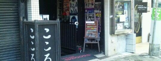 初台 The DOORS is one of ライブハウス.