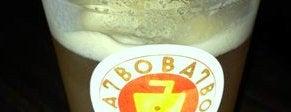 Boba 7 aka. @Labobatory is one of Kiesha's tips.