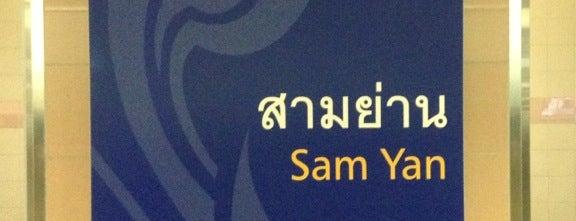 MRT Sam Yan (SAM) is one of MRT.