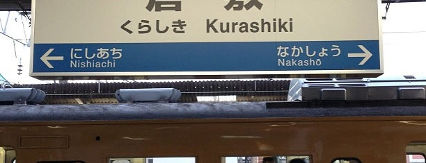 倉敷駅 (Kurashiki Sta.) is one of JR線の駅.