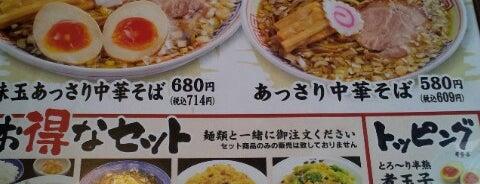 ラーメン屋壱番亭 盛岡南インター店 is one of Ramen shop in Morioka.