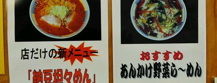 龍華 is one of Ramen shop in Morioka.