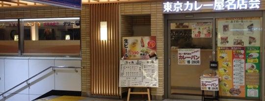 東京カレー屋名店会 北千住駅構内店 is one of お食事処.
