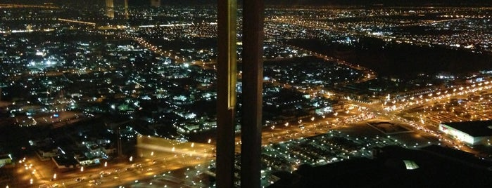 360 at The Torch is one of My Doha..