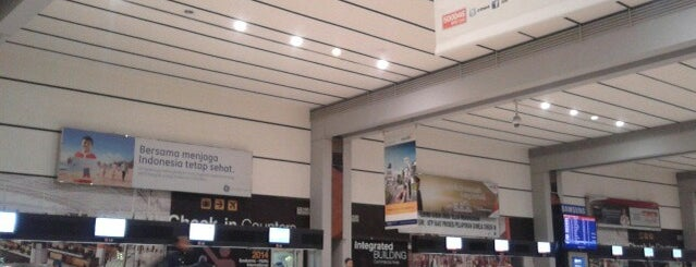 Terminal 2F is one of i've been visited.