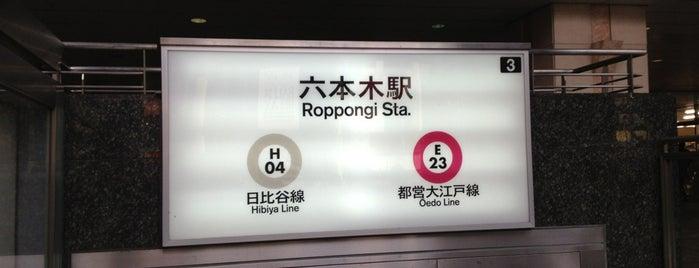 Hibiya Line Roppongi Station (H04) is one of Station.