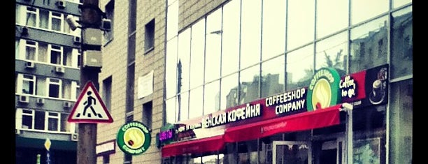 Coffeeshop Company is one of Caffe.