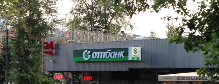 OTP Банк is one of Финансы.
