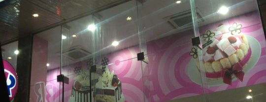 Baskin Robbins | باسكن روبينز is one of Feed up.