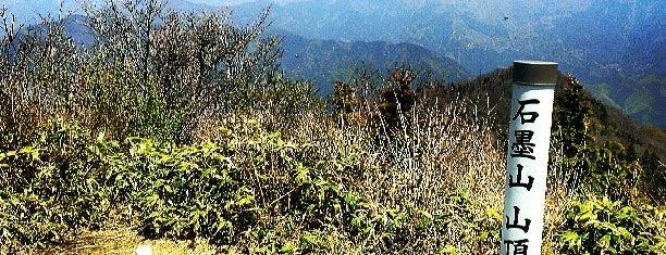 石墨山 山頂 is one of 四国の山.