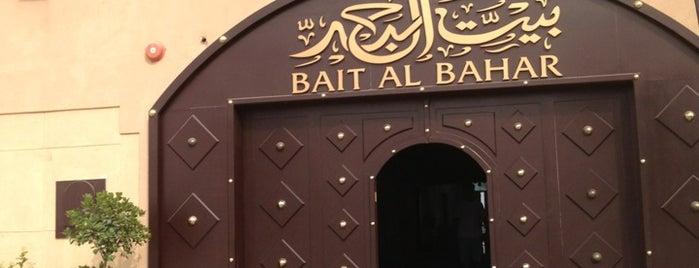 Bait Al Bahar is one of Explore Dubai.