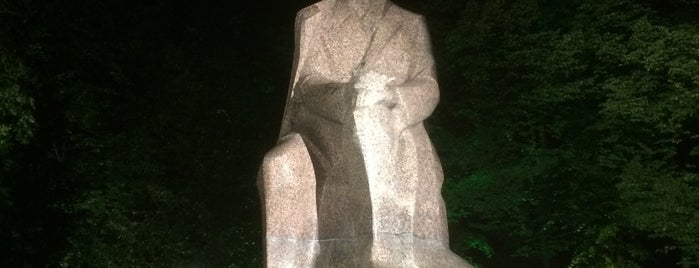 Raiņa piemineklis | Monument to Rainis is one of Monuments and Sculptures of Riga.