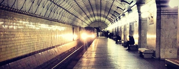 Метро Спортивная (metro Sportivnaya) is one of Complete list of Moscow subway stations.