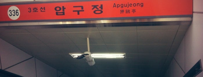 Apgujeong Stn. is one of 10,000+ check-in venues in S.Korea.