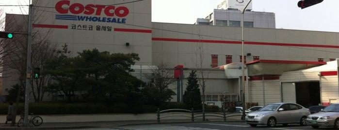 코스트코 (COSTCO WHOLESALE) is one of 10,000+ check-in venues in S.Korea.
