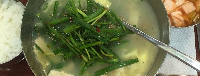 무교동 북어국집 is one of Must-visit Food in 서울특별시.