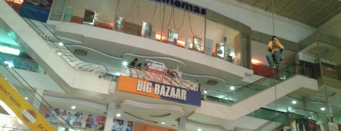 Himalaya Mall is one of Best Places to Shop in Ahmedabad.