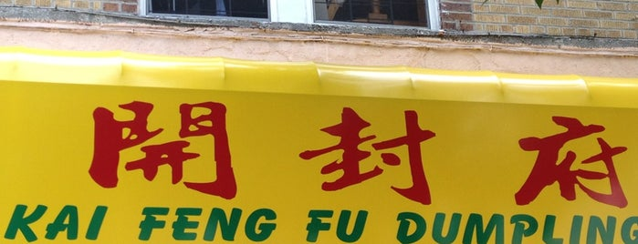 Kai Feng Fu Dumpling House is one of South Brooklyn.