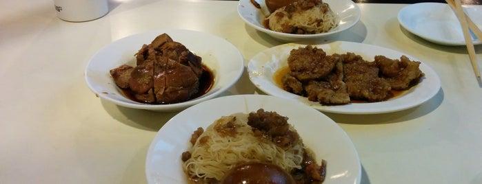 阿水獅 is one of Yat Fai's tips.