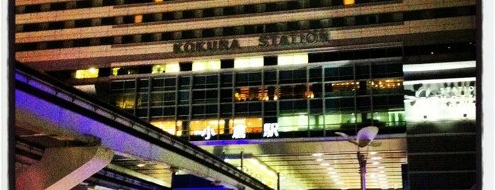 JR Kokura Station is one of JR.