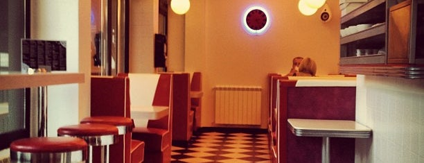 Intergalactic Diner is one of todo.beograd.