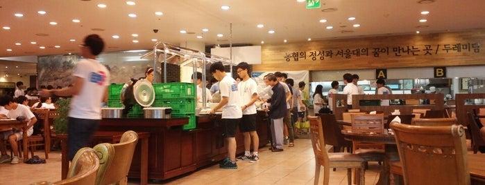 두레미담 is one of Seoul Natl Univ.