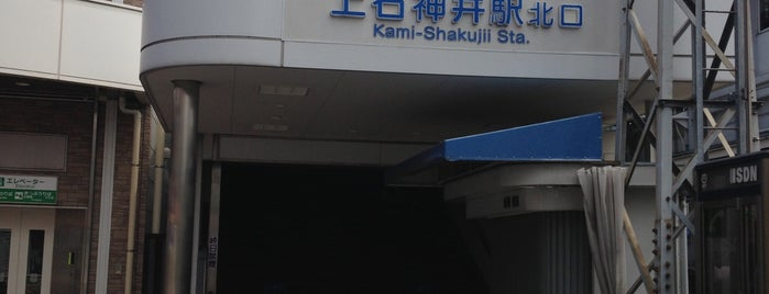 Kami-Shakujii Station (SS13) is one of 西武新宿線.