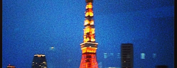 Tokyo Tower is one of Observation Towers @ Japan.