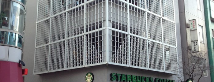 Starbucks Coffee 広尾店 is one of Starbucks Coffee (東京23区:千代田・中央・港以外).